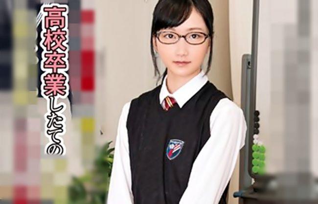 卒業直後の女子校生をデビューさせちまった(^^♪メガネの初々しい委員長?ちゃんの赤面エチをお見逃しなくwwwww
