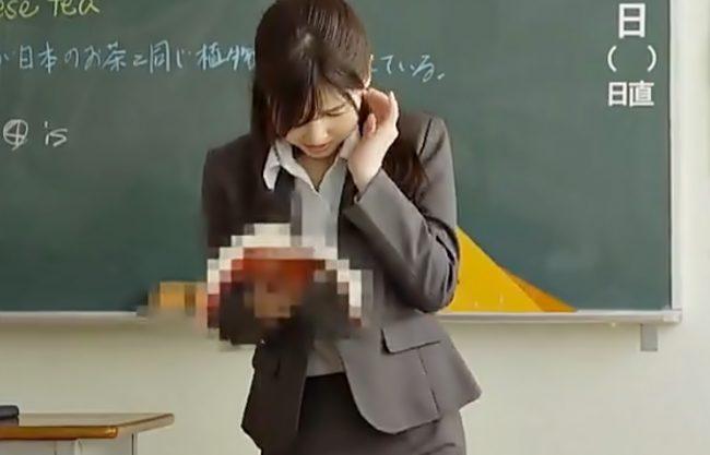 〔桜空もも♬〕らめっ。。。立ってられない!美人センコーが教え子共の便器に堕とされちまうぜWWWWWWWWWWWWWWWWWW