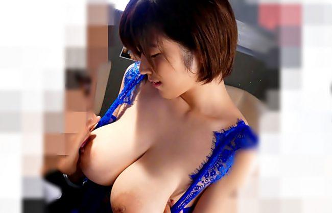 〔松本菜奈実♬〕お願い、、、乳首もっと吸って!絶品~おっパブ嬢が内緒ですょって生肉棒欲しがってきたWWWWWWWWWWWW