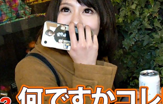 [しろうと\ご自宅突撃♬]わぁぁぁ~キラキラ瞳♡帰りの電車を逃した乙女をドМに開発しちまうエロ動画WWWWWWWWWWWWWWWW